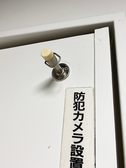 山吹町のオフィス – 東京/新宿区 –